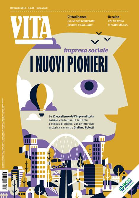 Vita Magazine on grainedit.com