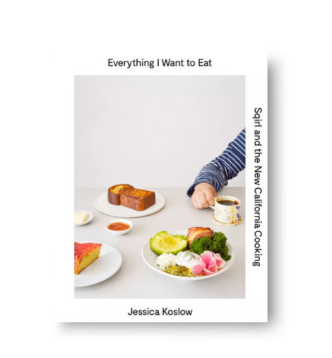 sqirl cookbook