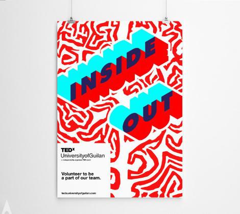 TEDxUniversityofGuilan Visual Identity by Nima Rahimiha  Mohammad Hossein Naghibi